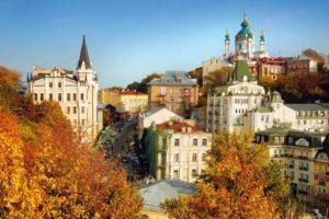 Kiev City Landmarks