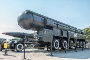 Museum of Strategic Missile Forces i
